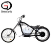 Hot Sale Vintage Electric Bicycle Electric Scooter With Pedal