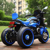 Tricycle Kids Children Electric Scooter Fat Tire Escooter Motorcycle Citycoco Ride on Car