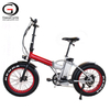 20inch Fat Tire Folding Electric Bike For Ladies