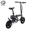 12 Inch 36V 250W Factory Offer Mini Folding Pedals Electric Bike