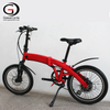 2019 Good Quality Three-spoke Wheel Folding Electric Bike