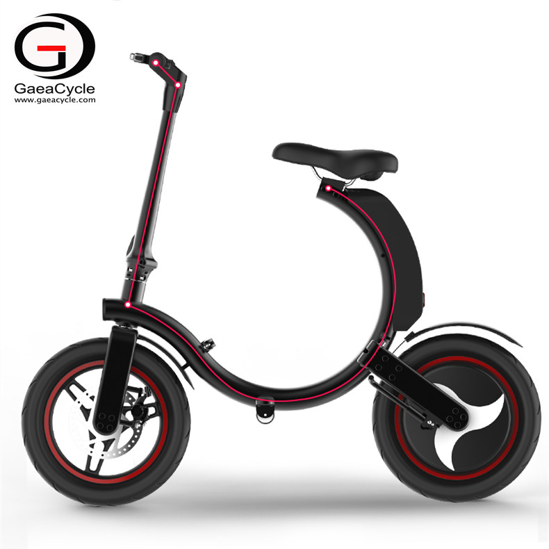 2020 New Mini U-type Folding Electric Scooter