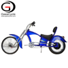 Vintage 500W Electric Chopper Bike Electric Scooter With Pedal