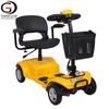 2020 New Style Four Wheel Electric Scooter Electric Wheelchair Folding Mobility Scooter