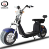 New Double Front Fork Double Battery Electric Scooter