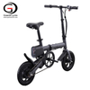 2020 Newest Mini City Folding Electric Bike For Selling