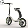 14inch 2 wheel Electric Scooter Foldable E scooter Lightweight